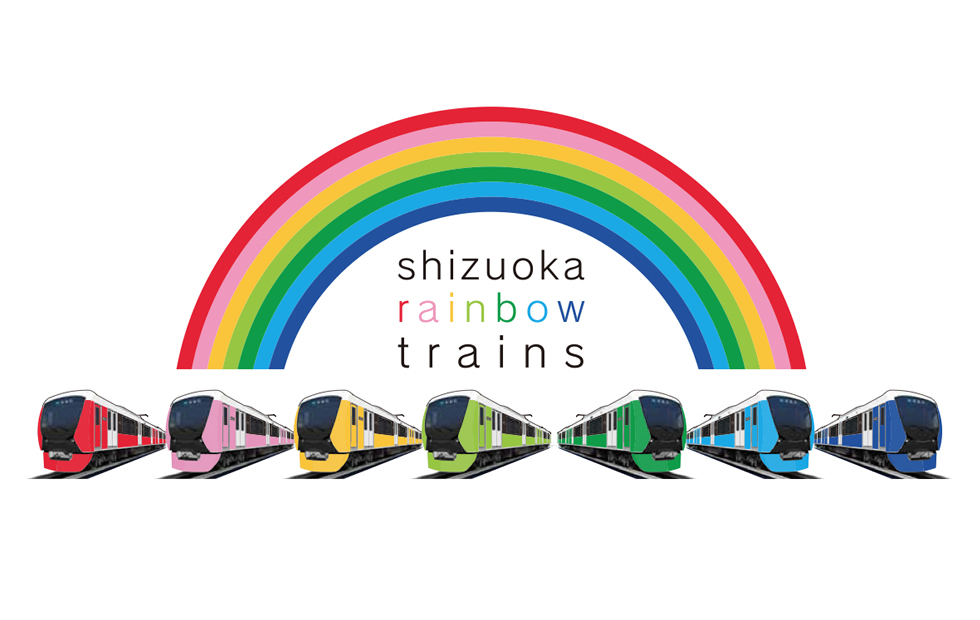 https://www.shizuoka-rainbow.jp/sp/shared/images/top_slide/main011.jpg